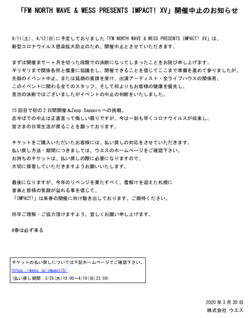 スクリーンショット 2020-03-20 12.03.12