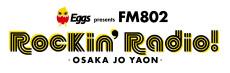 2017.05.21 (日) 大阪城野外音楽堂: フライヤー
