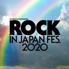 2020.08.08 (土) ・9日(日)・10日(月・祝)いずれかの出演【茨城県】国営ひたち海浜公園《ROCK IN JAPAN FESTIVAL 2020》※開催中止: フライヤー