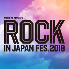 2018.08.12 (日) 【茨城県】国営ひたち海浜公園《rockin'on presents ROCK IN JAPAN FESTIVAL 2018》: フライヤー