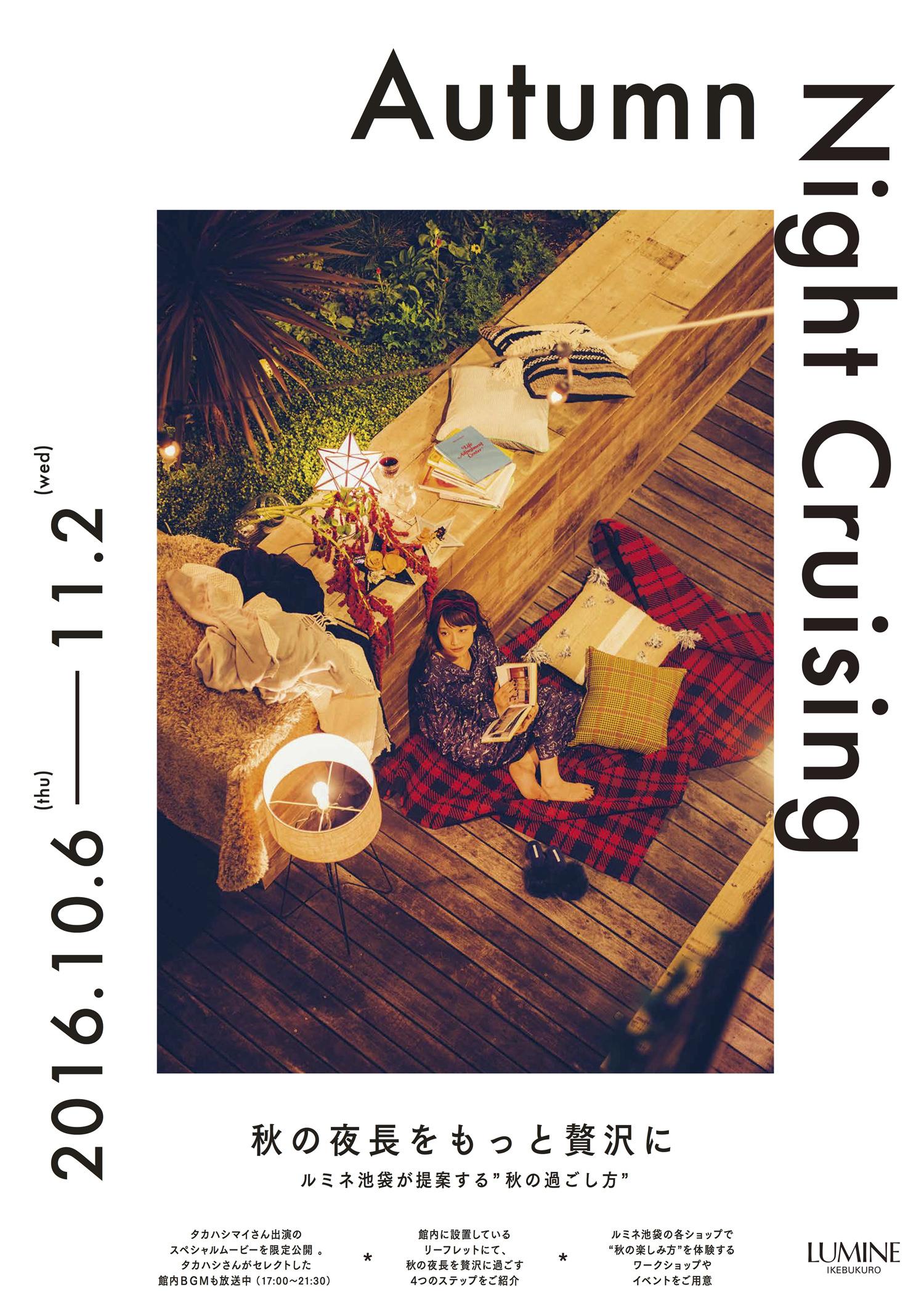 B1_posterのコピー