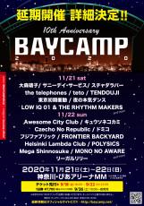 2020.11.22 (日) 【神奈川県】ぴあアリーナMM《ATFIELD inc. 20th presents BAYCAMP 2020 10th Anniversary》: フライヤー