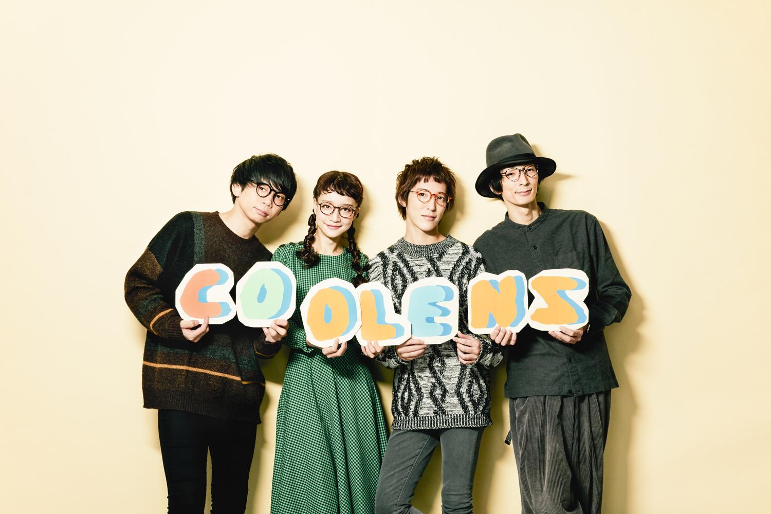 COOLENS
