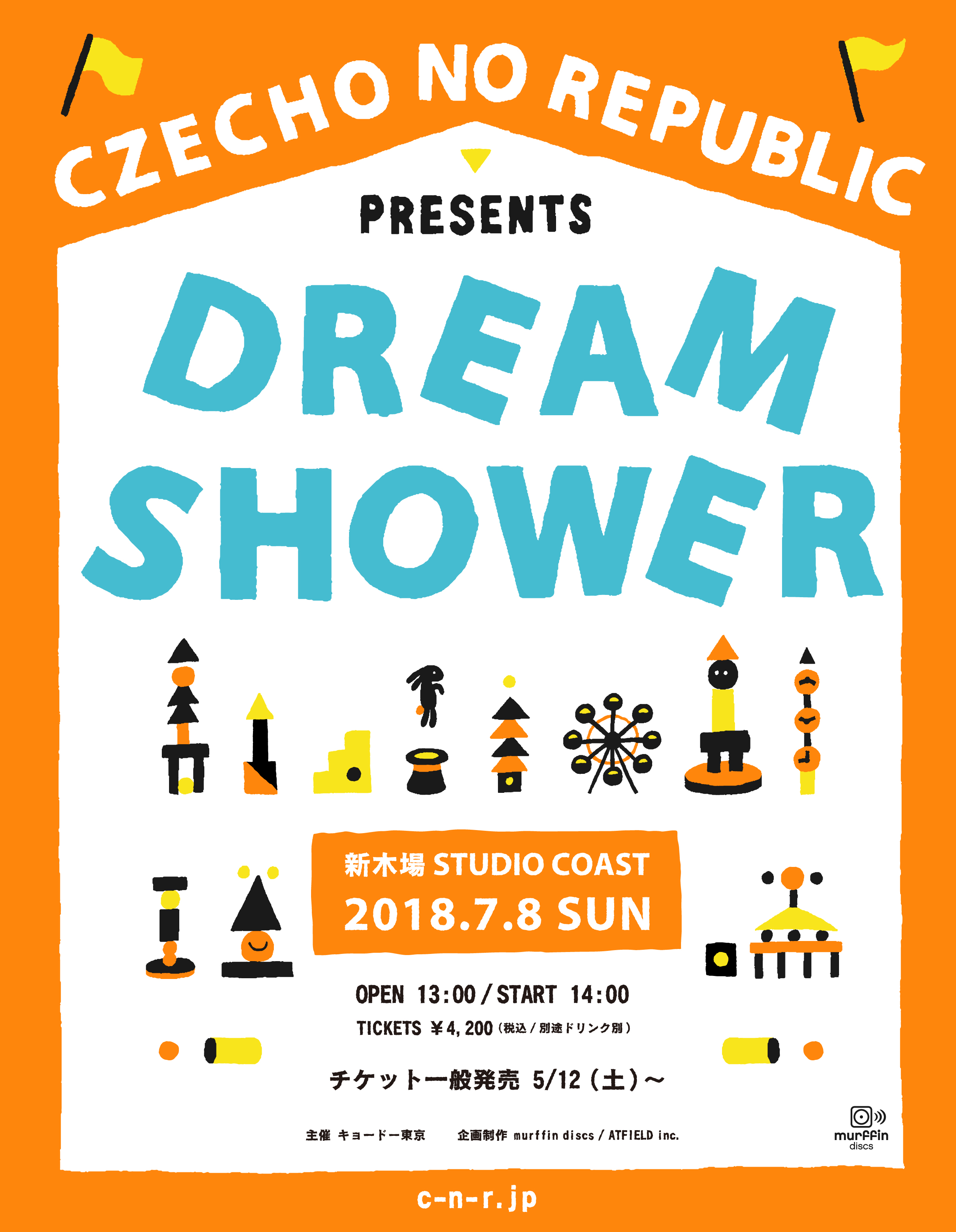 DREAM SHOWER