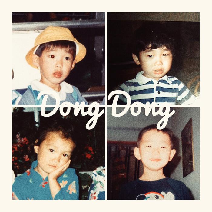 DongDong_jkt1000