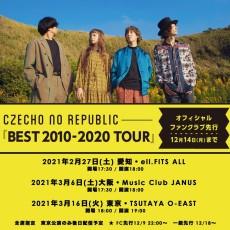 2021.02.27 (土) 【愛知県】ell.FITS ALL《BEST 2010-2020 TOUR》: フライヤー