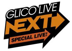 2017.11.11 (土) 【大阪府】心斎橋 BIGSTEP 大階段《GLICO LIVE NEXT》: フライヤー