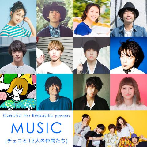 MUSIC_FIX0601