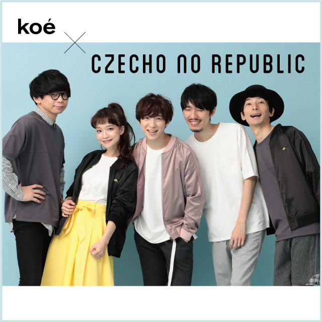 czecho koe collaboration