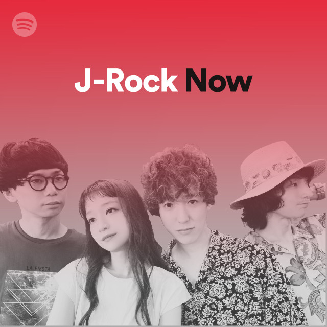 j-rock-now-czecho-no-republic