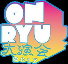 2017.03.25 (土) 東京都・TSUTAYA O-EAST: フライヤー