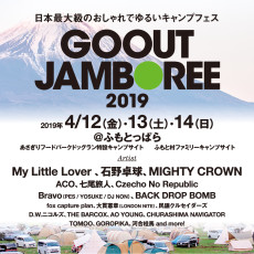 2019.04.14 (日) 【静岡県】ふもとっぱら《GO OUT JAMBOREE 2019》: フライヤー