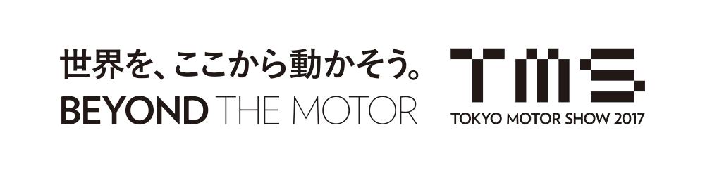 theme_logo