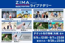 2018.10.05 (金) 【大阪府】LIVE HOUSE Pangea《ZIMA MUSIC FIGHTERS meets ライブナタリー》: フライヤー